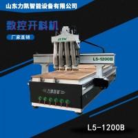 數控開料機廠家直銷 四工序開料機多少錢