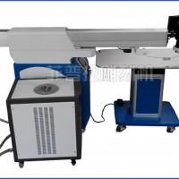 蘇州菲普拉數控焊字雕刻機焊字機,廠家直銷