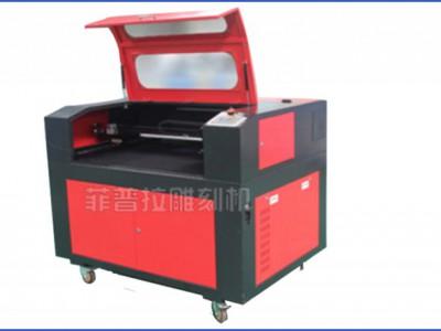 蘇州菲普拉6090激光雕刻機