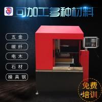 660cnc自動換刀金屬模具亞壓克力高光銅鋁型材精雕刀庫機