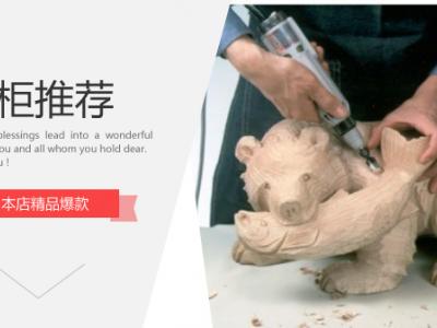 HCT30A日本automach木工雕刻機
