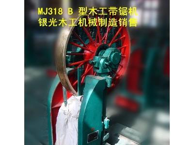 鄭州80型木工帶鋸機價格 湖北帶鋸機賣多少錢 百度鄭州天門帶鋸機鋸板機